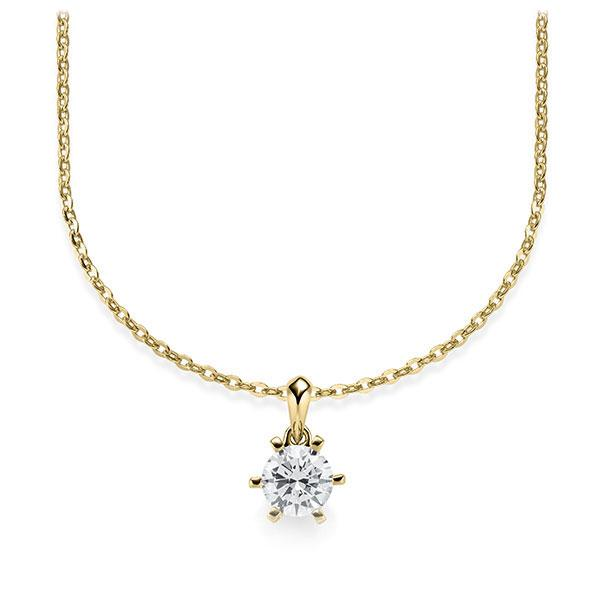 Diamant-Collier Gelbgold 585 mit 0,5 ct. tw, vs